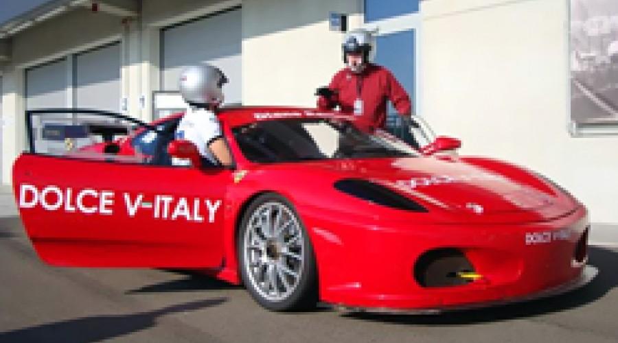 Modena: Prova il brivido della velocita' con la Ferrari F430